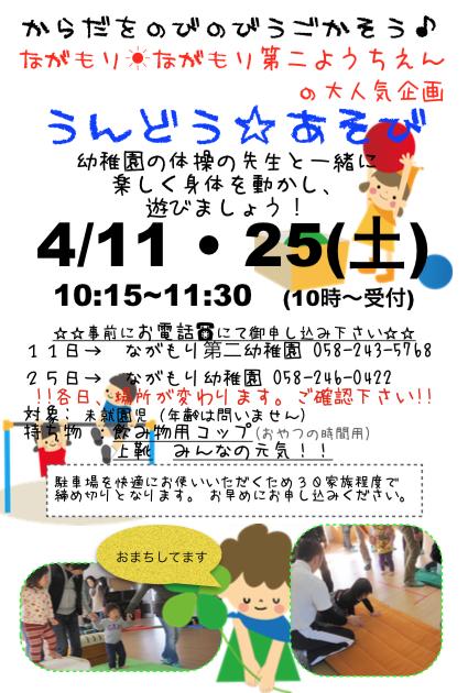 スクリーンショット 2015-04-08 15.20.49